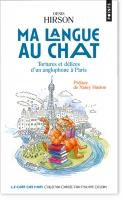 31_langue-chat.jpg